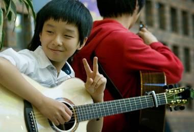 Giáo viên dạy đàn Guitar tại nhà
